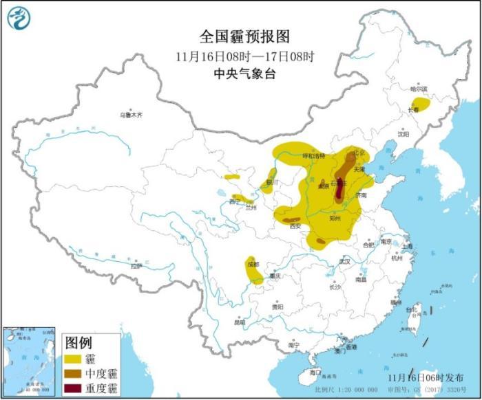 <b>华北黄淮等地有雾霾天气 11月17日将逐渐减弱消散</b>