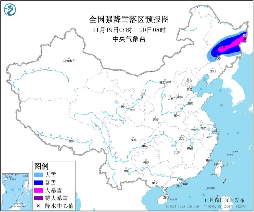 暴雪橙色预警 黑龙江东部局地有特大暴雪