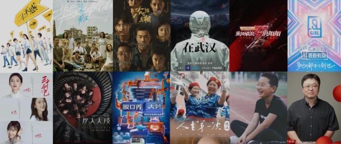 2020中国视频榜揭晓 《隐秘的角落》获年度热剧奖