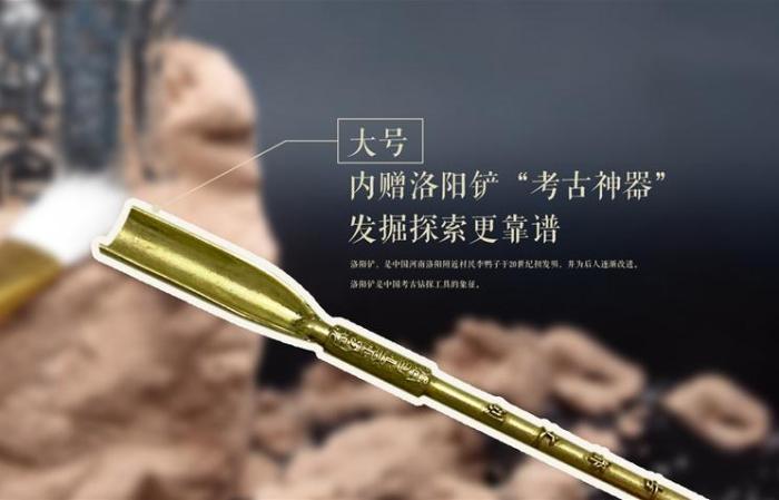来源:河南博物院