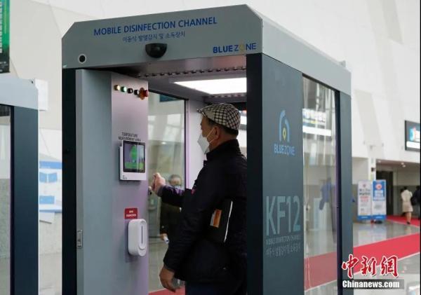 韓國疫情反彈。圖為在京畿道高陽市某會議中心內,人員需要通過移動測溫消毒通道,進行防疫檢查。<a target='_blank' href='http://www.chinanews.com/'><p  align=
