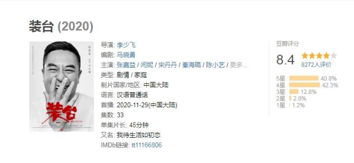 高德平台手机版账号注册网址
