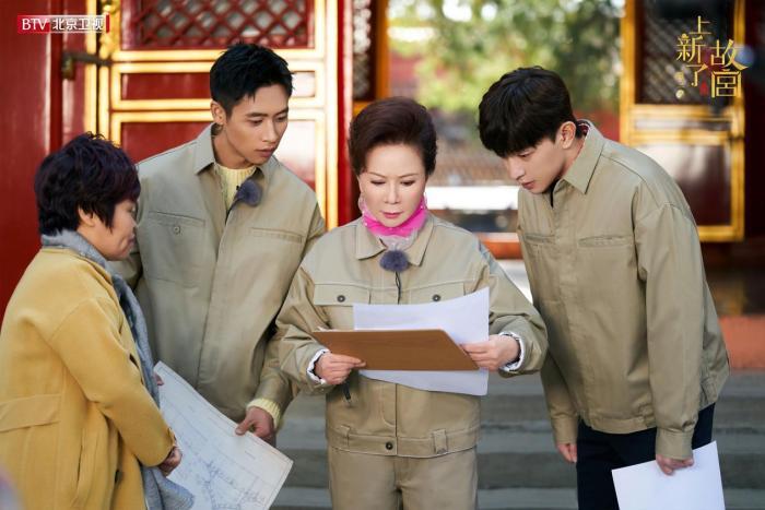 邓伦、魏晨、蔡明寻找故宫里的当代鲁班
