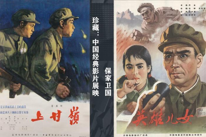 来源:中国电影资料馆公众号。