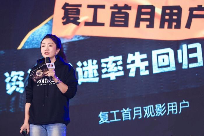 报告:2020年电影票房有望达200亿 春节档竞争激烈
