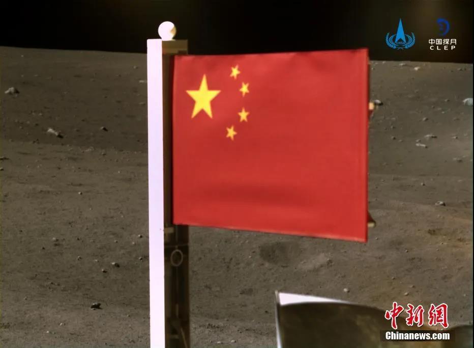 图为嫦娥五号着陆器和上升器组合体全景相机拍摄五星红旗在月面成功展开。国家航天局 供图