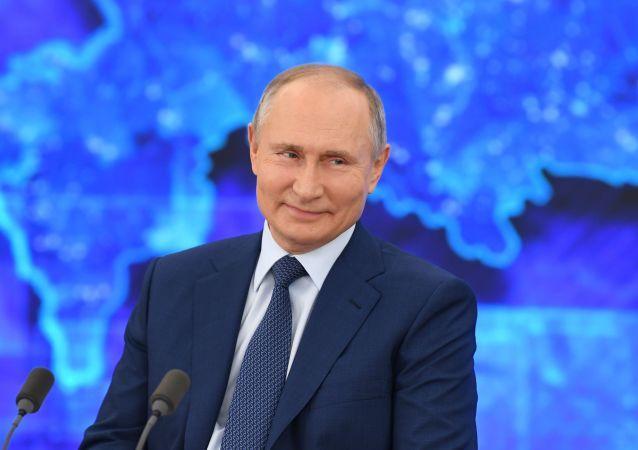 俄罗斯总统普京举行记者会。图片来源:俄罗斯卫星网视频截图