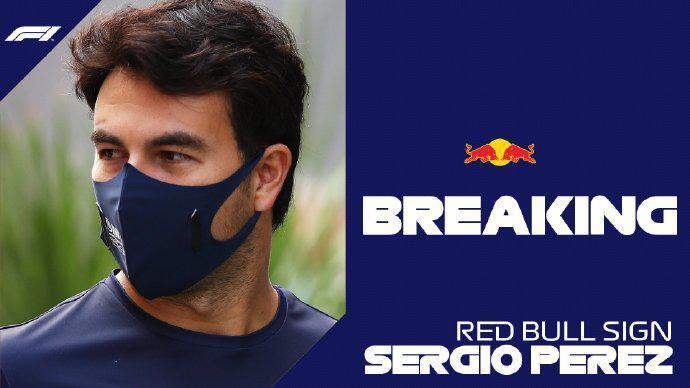 F1红牛车队签约佩雷兹 阿尔本降为预备车手
