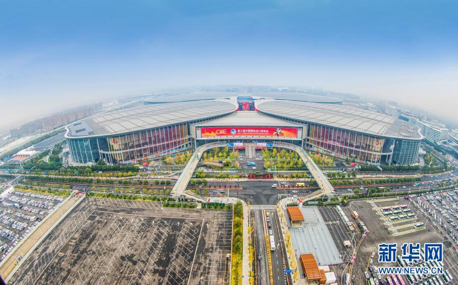 这是11月3日拍摄的国家会展中心(上海)。新华社发(吴恺 摄)