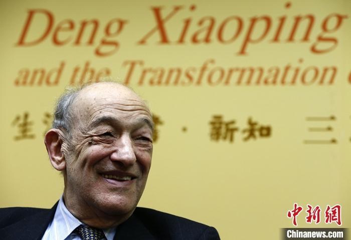 當地時間12月20日,哈佛大學費正清中國研究中心官方推特賬號發文證實,哈佛大學榮休教授、著名學者傅高義(Ezra F. Vogel)當日去世,享年90歲。圖為傅高義在北京出席《鄧小平時代》中文版首發式。(資料圖片) 發 張浩 攝