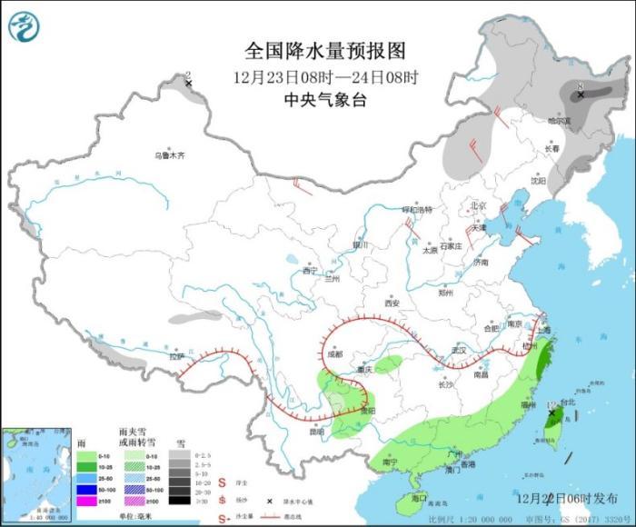 图2 全国降水量预报图(12月23日08时-24日08时)