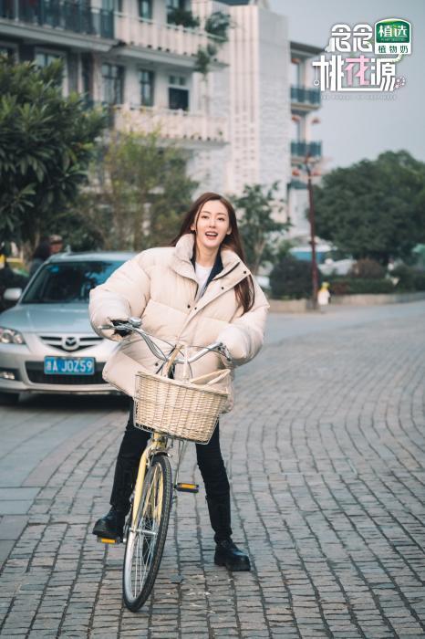 浙江卫视综艺《念念桃花源》定档 聚焦城市慢生活