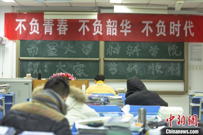 资料图:12月16日,南昌大学一考研备考专用教室内悬挂着鼓励考生的横幅。 刘力鑫 摄