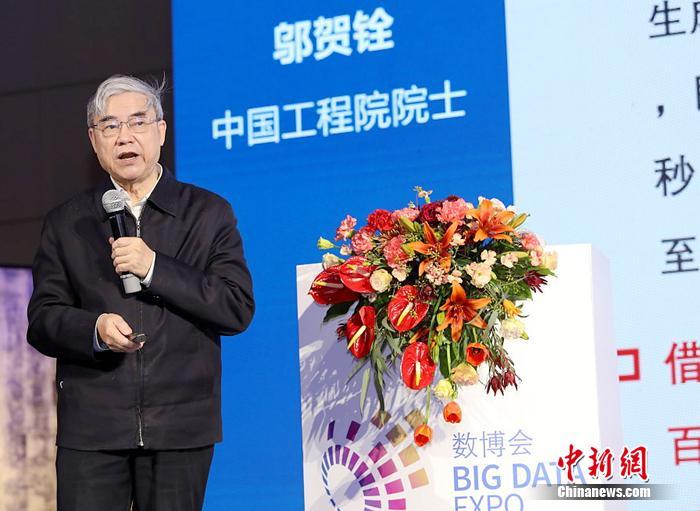 中国工程院院士邬贺铨