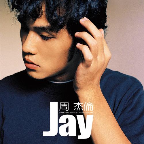 周杰伦专辑《Jay》封面。