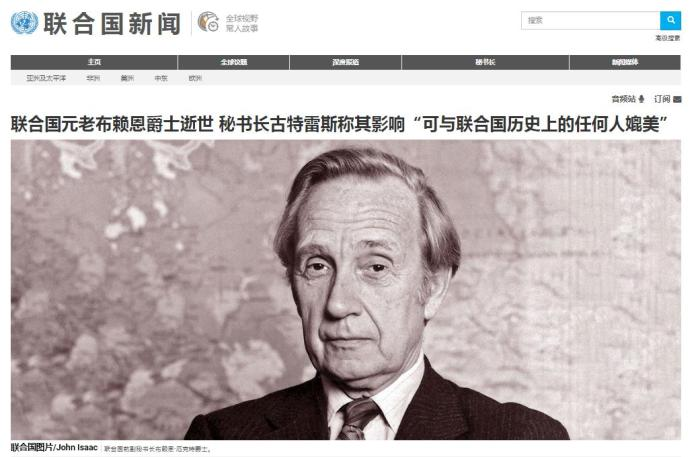 图为联合国前副秘书长布赖恩?厄克特爵士。图片来源:联合国官方网站截图。