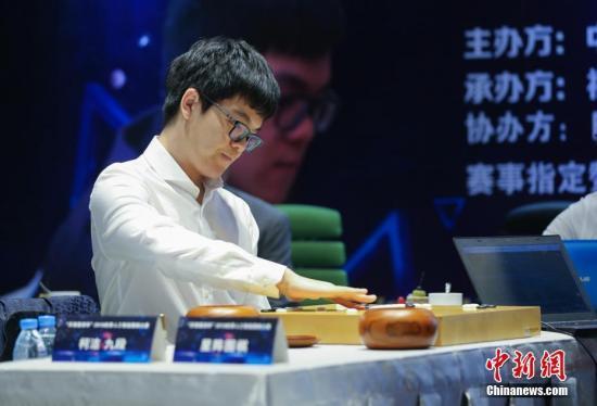 """资料图:2018年柯洁在福州挑战由中国研制的围棋人工智能""""星阵"""",弈至145手,柯洁中盘认负。/p记者 王东明 摄"""