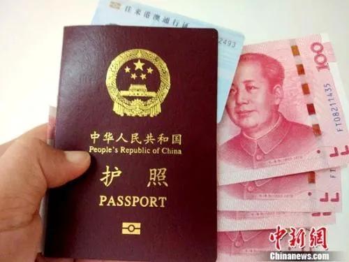資料圖:中國護照