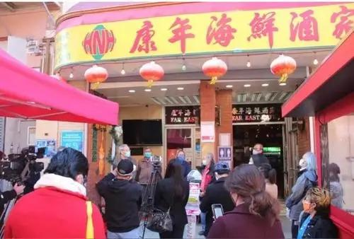 """百年老店""""康年海鮮酒家""""。(美國《世界日報》李晗 攝)"""