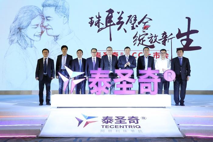 """罗氏""""T+A""""联合疗法在中国获批上市 为患者带来全新选择"""