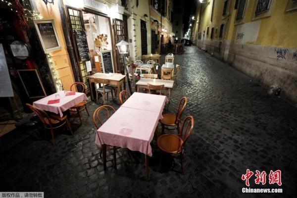 资料图:意大利罗马宵禁前,餐馆的户外就餐区无人光顾。
