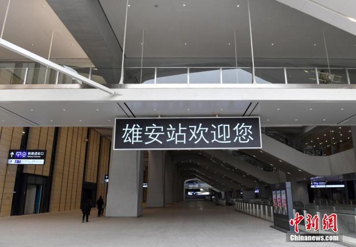 图为1月14日,雄安站铁路进站口。 中新社记者 韩冰 摄