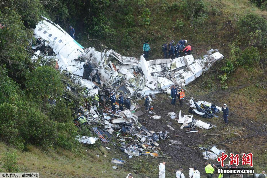 资料图:当地时间2016年11月29日,客机CP2933在从玻利维亚飞往哥伦比亚麦德林国际机场的途中坠毁。坠毁客机上包括来自巴西沙佩科恩斯足球俱乐部(Chapecoense)的球员,原定于30日在哥伦比亚麦德林与国民竞技队比赛。图为坠机现场。
