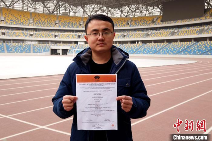 西安奥体中心体育场喜获全球田联一级场所验证