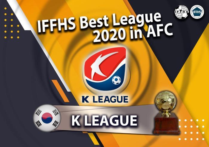 IFFHS公布2020世界联赛排名 中超无缘亚洲前三