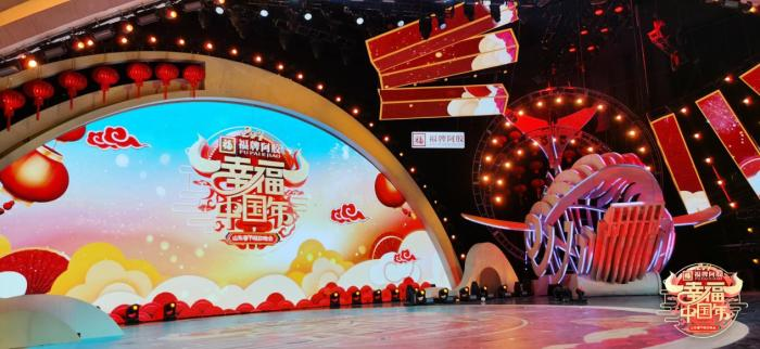 2021山东春晚录制完成 张继科、黄渤等登台表演
