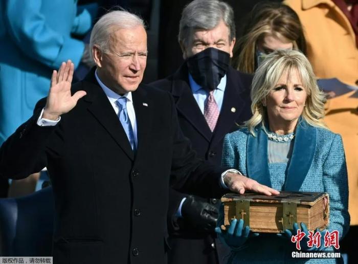 资料图:当地时间1月20日中午,美国当选总统、民主党人拜登在国会山正式宣誓就任美国第46任总统。