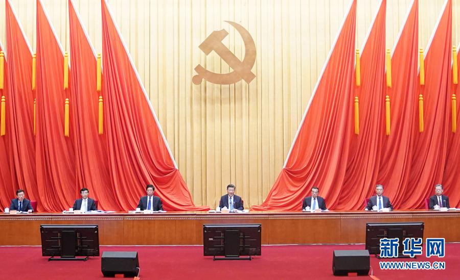 1月22日,中共中央总书记、国家主席、中央军委主席习近平在中国共产党第十九届中央纪律检查委员会第五次全体会议上发表重要讲话。 新华社记者 申宏 摄
