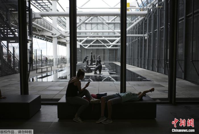 巴黎地标蓬皮杜艺术中心将于2023年关闭,进行四年翻修