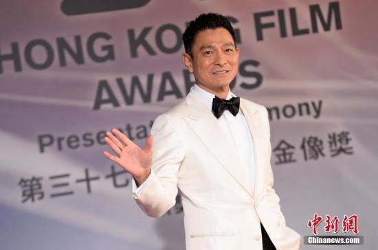 刘德华(Andy Lau)的Douyin在两天内增加了3000万粉丝。 顶部的真正魅力在哪里?