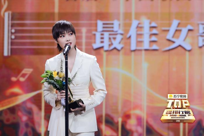 中国歌曲TOP排行榜揭晓 周杰伦李宇春获最佳歌手