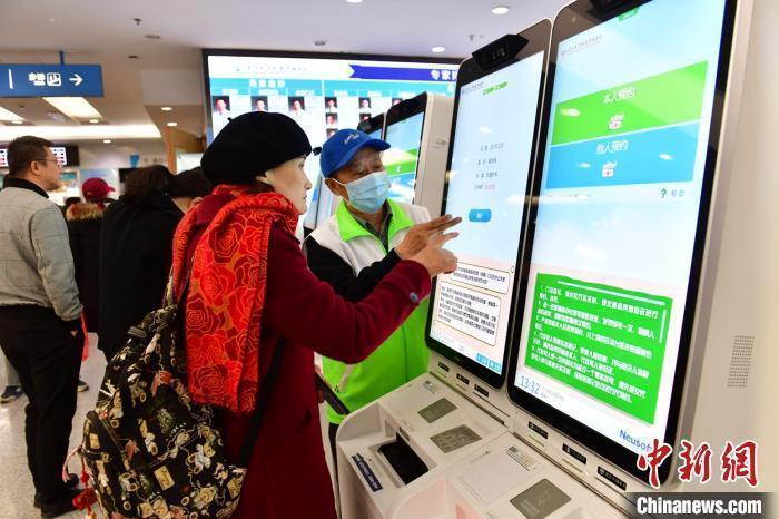 27省份开展普通门诊费跨省直接结算试运行