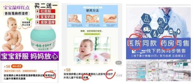 """""""大头娃娃""""事件再次暴露""""消""""字号产品乱象 为宝宝购买产品要注意"""