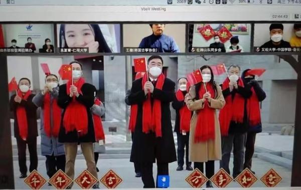(图片来源:中国驻韩国大使馆网站)