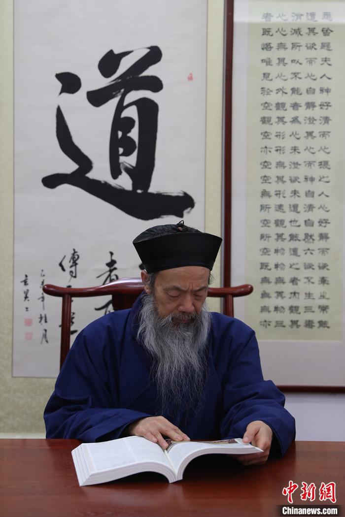 """专访中国道协会长:""""返本开新""""应成为当代道教的主题"""