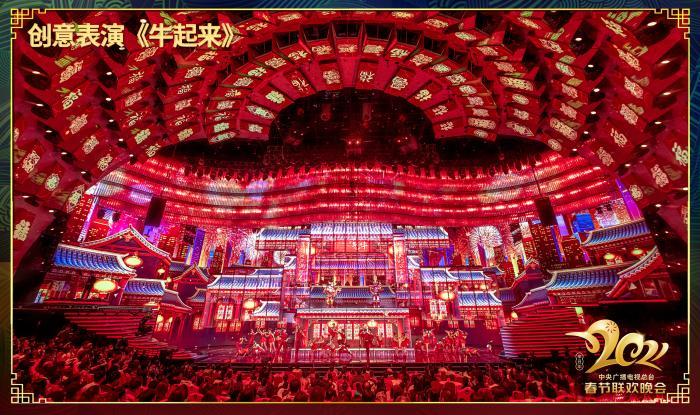 揭秘春晚高科技:刘德华亮相90秒,拍摄20多小时