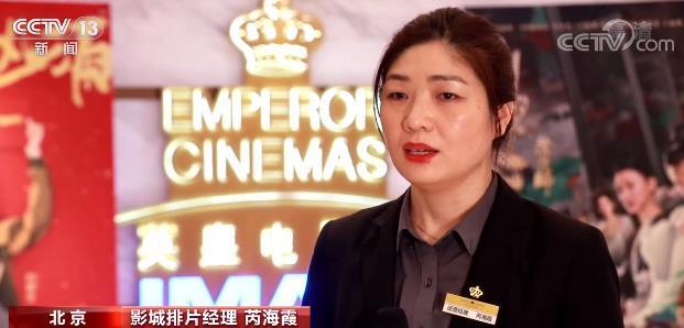 """春节档电影票房已超65亿 """"就地过年""""的"""