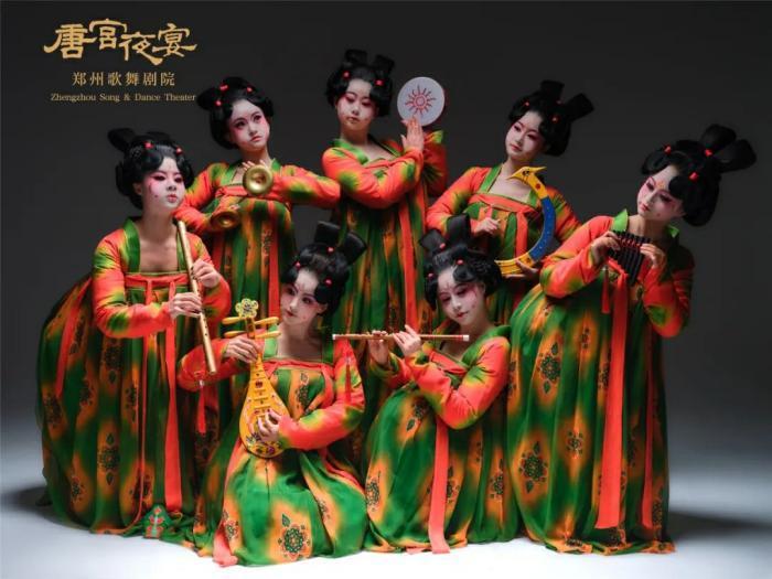 古典舞《唐宫夜宴》剧照。陈琳 供图