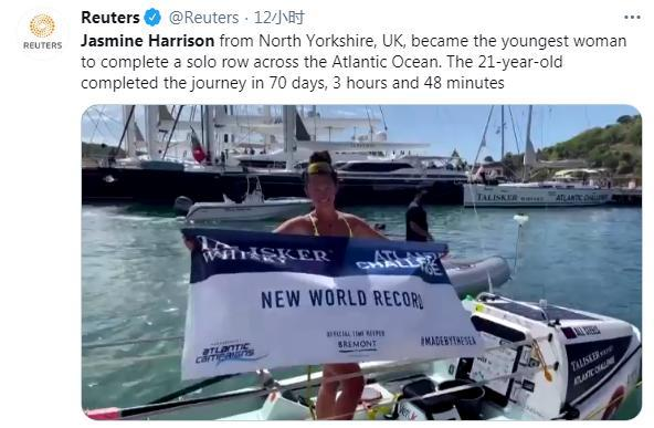 英国21岁女子哈里森(Jasmine Harrison)孤身一人划艇横渡大西洋,用时70天。图片来源:路透社社交媒体截图。