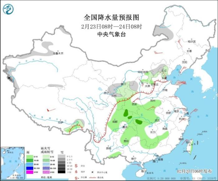 黄淮江淮等地将有明显降雨过程 西北华北局地大雪