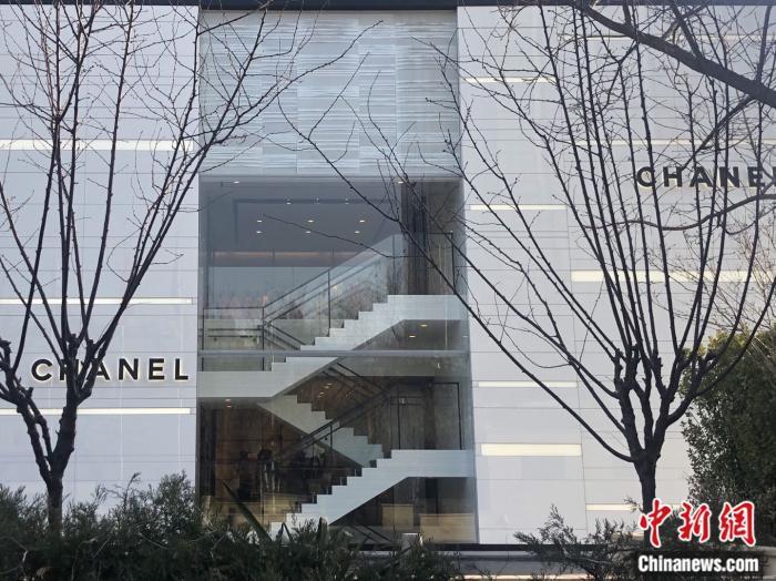 北京市某香奈儿门店 。 <a target='_blank' href='http://www.leosquarez.com/' >中新网</a> 左宇坤 摄