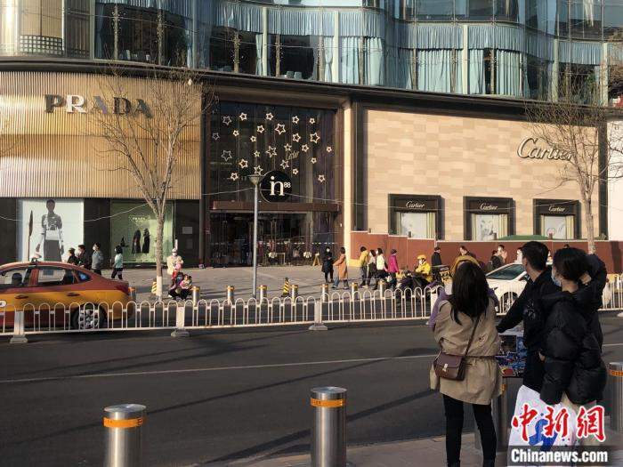 北京市某奢侈品商圈  。 <a target='_blank' href='http://www.leosquarez.com/' >中新网</a> 左宇坤 摄