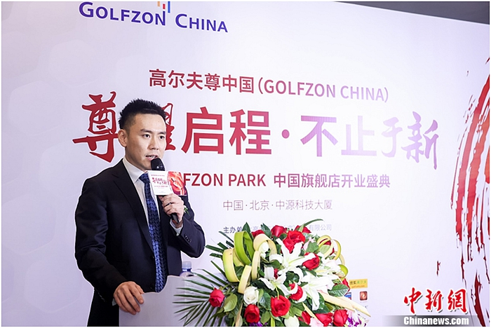 高尔夫尊(北京)科技有限公司 董事长朴星峰