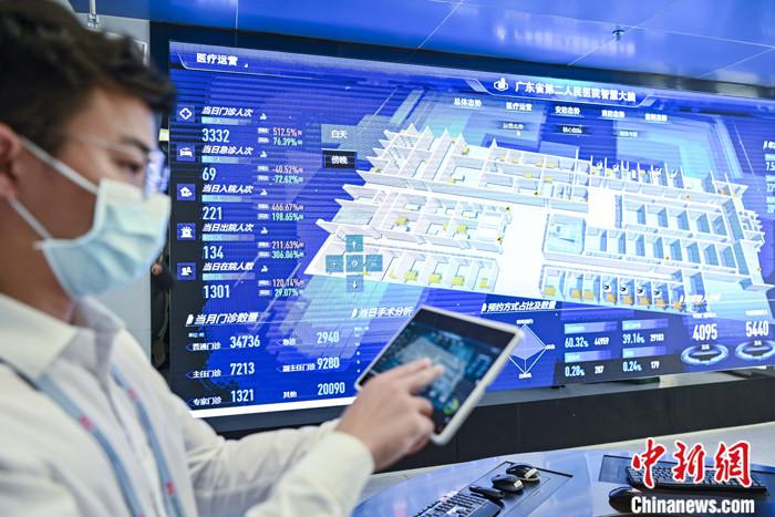 """广州打造首家全场景智能医院 破智慧医疗""""碎片化""""难题"""