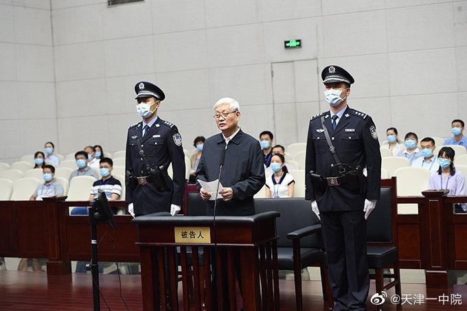 图为赵正永 图片来源:天津市第一中级人民法院官方微博