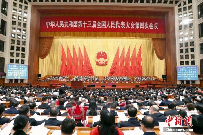 3月5日,第十三届全国人民代表大会第四次会议在北京人民大会堂开幕。 中新社记者 盛佳鹏 摄